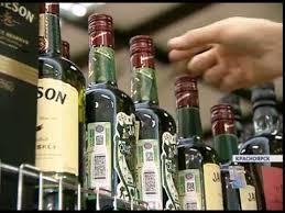 Как отличить поддельный алкоголь (Новости 03.12.15) - YouTube