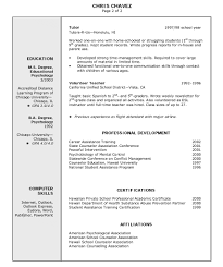 resume examples  resume education example food photografy  resume    resume education section example resume examples education section  a d