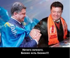 Украина рассчитывает на скорейшее принятие Советом ЕС и ЕП решений по безвизу, - МИД - Цензор.НЕТ 5270