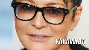 <b>Ирина Хакамада Дао жизни</b> - YouTube