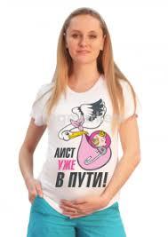 Футболка Аист в Южно-Сахалинске (2000 товаров) 🥇
