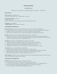 resume layout template resume layout