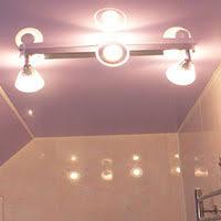 Освещение для ванной – купить свет в ванную в интернет ...