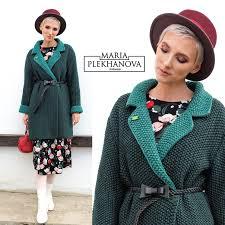 Платье Compania Fantastica, <b>ремень</b> Soft Grey | <b>LA REDOUTE</b> | VK