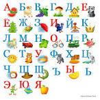Алфавит в школу