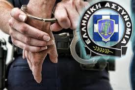 Αποτέλεσμα εικόνας για Τέρμα στην εσώκλειστη φοίτηση της Σχολής Αξιωματικών Ελληνικής Αστυνομίας