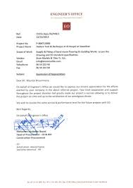 certification appreciation letters siom marbles engineer s office of h h sheikh mohammed bin rashid al maktoum