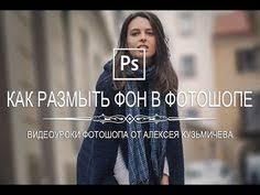 Обработка фотографий в фотошопе: лучшие изображения (76 ...
