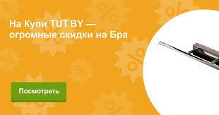 Выбрать и купить <b>настенный светильник</b> в интернет-магазинах ...