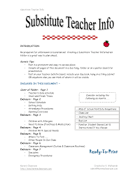 sample resume substitute teacher  tomorrowworld coothers excellent be prepared for unforeseen circumstances resume for substitute teaching   sample resume substitute teacher