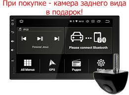 универсальное головное устройство 2din <b>incar</b> ahr 9380 android ...