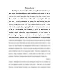 essays on motivation  essay example case against capital punishment essay workplace motivation essays pic
