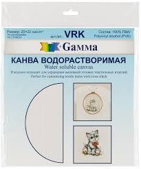 "Gamma-VRK <b>Канва водорастворимая</b> ""Gamma"" (19.5 x 22 см ..."