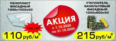 <b>Грунт Лакра ГФ-021 Серый</b> 1 кг в Пензе, купить, узнать цену