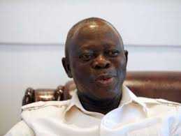 Image result for images of Oshiomhole