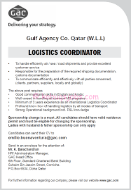 logistics manager job description