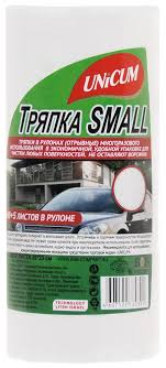 "<b>Тряпка Unicum</b> ""<b>Small</b>"", с тиснением ""вафля"", 65 шт 760391, цвет ..."