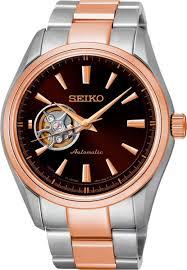 Наручные <b>часы Seiko SSA262J1</b> — купить в интернет-магазине ...