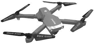 <b>Квадрокоптеры Syma</b> — купить на Яндекс.Маркете