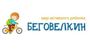 Купить <b>самокаты Y</b>-<b>SCOO</b> в Москве.