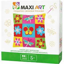 <b>Maxi</b> Art <b>Набор для Творчества</b> Декоративная Подушка Летняя ...