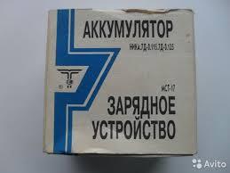 <b>Зарядное устройство 9</b> вольт купить в Пермском крае на Avito ...