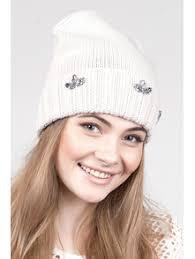 Купить женские <b>шапки</b> и наушники <b>Freespirit</b> в Kupivip 2020 в ...