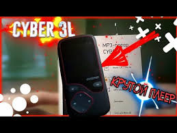 """Обзор mp3 плеера """"<b>Digma Cyber 3l</b>"""" - YouTube"""