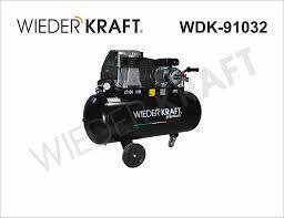<b>Компрессор</b> поршневой <b>WDK</b>-91032 - <b>WIEDERKRAFT</b>