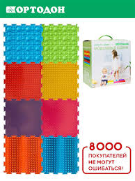 Развивающий модульный детский коврик-пазл ОРТОДОН <b>Набор</b> ...