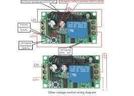 <b>Модуль дистанционного управления</b> по радиоканалу с одним ...
