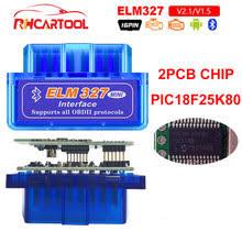 Отзывы на <b>Super Mini Elm327</b> V1.5 <b>Bluetooth Obd2</b>. Онлайн ...