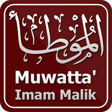 """Résultat de recherche d'images pour """"al mouwatta"""""""