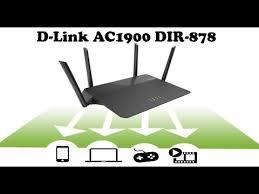 Маршрутизатор <b>D</b>-<b>Link</b> AC1900 <b>DIR</b>-<b>878</b> - YouTube