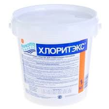 Химические <b>средства</b> для водоемов <b>Маркопул</b>-Кемиклс — купить ...