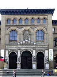Bibliothèque de l'Université de Saragosse