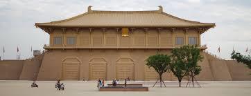 Palais Daming