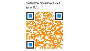 Купить <b>автомобильное зарядное устройство</b> с GSM-модемом ...