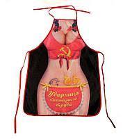 <b>Ударница</b> в Жуковском. Сравнить цены, купить потребительские ...