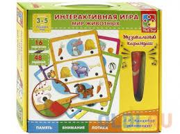 Настольная <b>игра</b> развивающая <b>Vladi</b> toys Мир Животных VT1600 ...