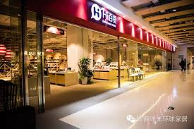 timelessdeco at hi department store beijing chaoyang joy city_events_news_timeless deco original classic authentic deoration brand chaoyang city office furniture