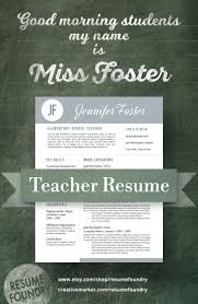 17 best ideas about teacher resume template resume perfect teacher resume template easy to use all the help you need