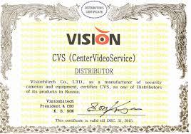 Официальный дистрибьютор VISIONHITECH CO.,LTD.(<b>VISION</b>)