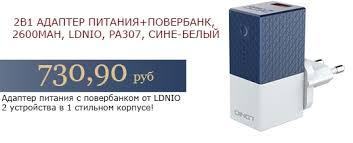 Чернила, СНПЧ, <b>картриджи</b>, бумага в ComCenter.ru