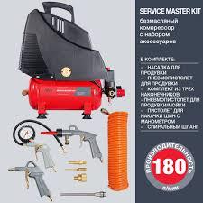 <b>Компрессор FUBAG Service Master</b> Kit 8213790KOA604 ...