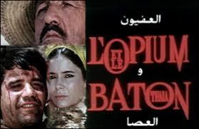 Réalisateur : Ahmed Rachedi. Pays du réalisateur : Algérie. Avec : Jean-Louis Trintignant. Production : ONCIC. Pays de production : Algérie - RACHEDI_Ahmed_1969_Lopium-et-le-baton_00