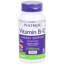 «Витамины Pure advantage <b>B12 500 мкг</b>, <b>спрей</b>» — Витамины и ...