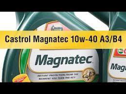 <b>Моторное масло Castrol Magnatec</b> 10w-40 A3/B4 - YouTube