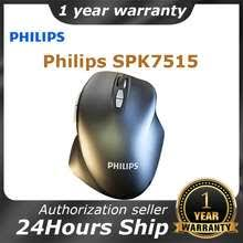 New <b>Philips</b> Computer <b>Mouse</b> Price List in Singapore May, 2021