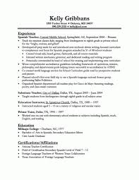 sample resume resume template sample for assistant teacher with     Brefash Resume Example For Physical Education Teacher Teacher Resume Examples  Teaching Education Resume Cover Letter Special Education